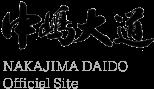 中嶋大道オフィシャルサイト