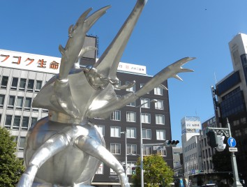 立ち上がれニッポン!!(2011年)