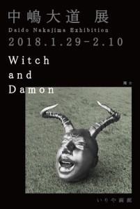 2018.1.11