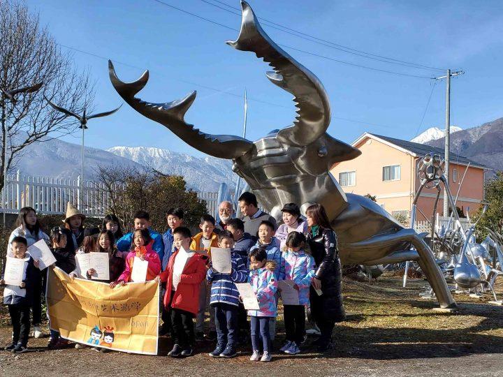 中国・北京市から小学生が来ました