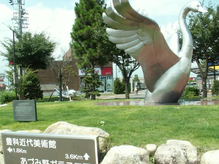 中嶋大道ステンレスモニュメント作品展(2008年)