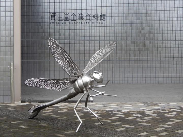 かけがわ茶エンナーレ(2017年)